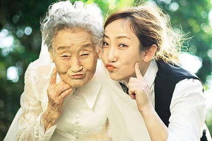 Внучка ради мечты бабушки притворилась ее женихом