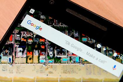 Глава Google впервые признал создание поисковика с цензурой
