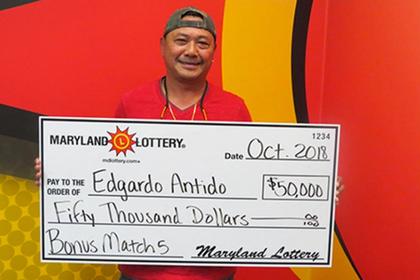 Мужчина подсмотрел счастливые числа в лотерее и выиграл состояние