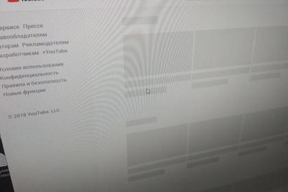 YouTube перестал работать по всему миру