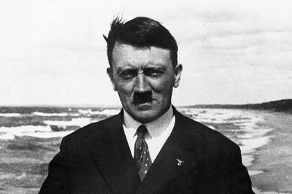 ЦРУ заподозрило Гитлера в бисексуальности и импотенции