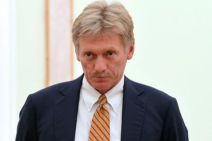 Кремль назвал терактом взрыв в керченском колледже