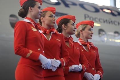«Аэрофлот» и Минтранс обсудили выделение допсредств на субсидируемые перевозки