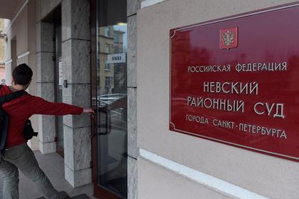 Петербуржцы грабили геев на подставных свиданиях и просчитались