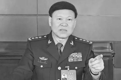 Мертвого китайского генерала исключили из партии