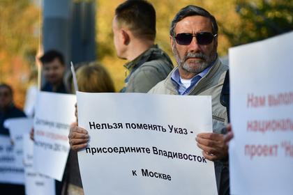 Стало известно о «хитрых схемах» для экономии на зарплатах российских ученых