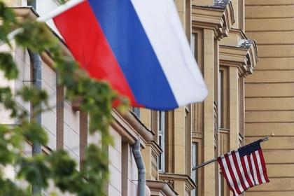 Названо отношение американцев к России