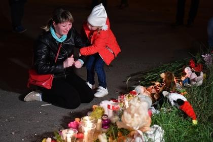 Опознаны все жертвы массовой бойни в Керчи