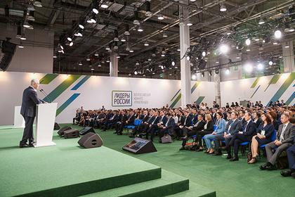 Жители более 45 стран захотели стать «Лидерами России»