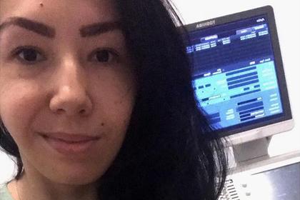 Австралийка изображала рак ради обогащения и попалась