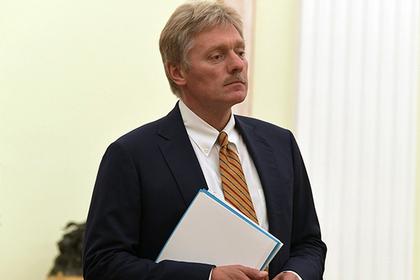Кремль отреагировал на призывы ужесточить продажу оружия в России