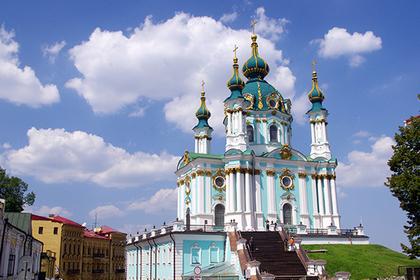 Украина передала исторический храм в Киеве Константинополю