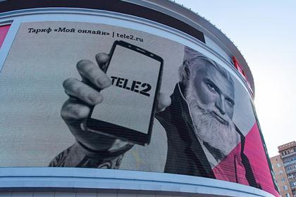 Tele2 первым среди операторов покрыл сетью 4G все станции столичного метро