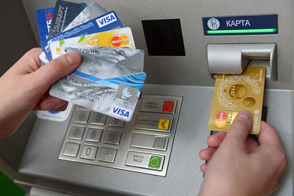 Россиян подняли на борьбу с «банковским рабством»