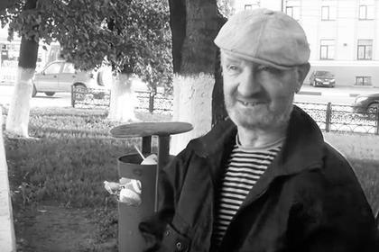 Умер герой известного мема «Дед Бом-Бом»