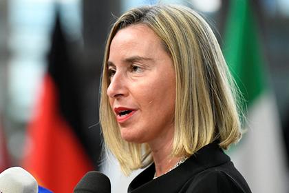 Европа поможет Ирану в борьбе с США