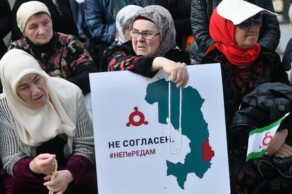 В Ингушетии проверят законность соглашения о границе с Чечней
