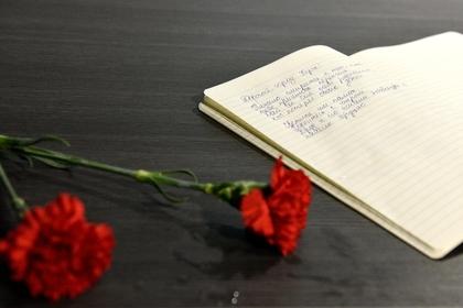 Начат сбор средств для пострадавших при взрывах и стрельбе в Керчи