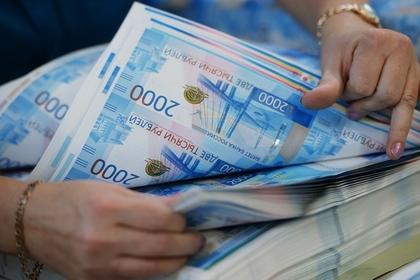 В России стало больше миллионеров