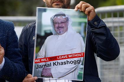 США признали пропавшего саудовского журналиста мертвым