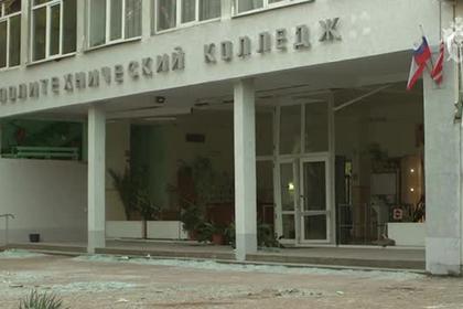 Опубликовано видео осмотра керченского колледжа после бойни
