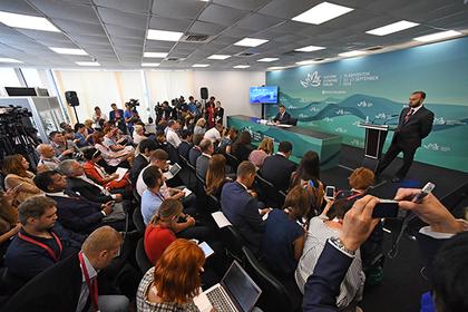 Восточный экономический форум— 2019 пройдет в сентябре
