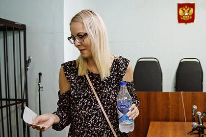 Обвиненная в экстремизме Мария Мотузная объяснила свой отъезд из России