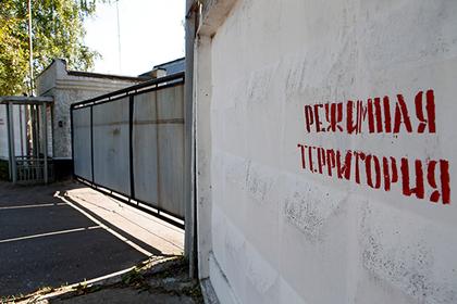 Зеки из прославившейся пытками ярославской колонии объявили голодовку