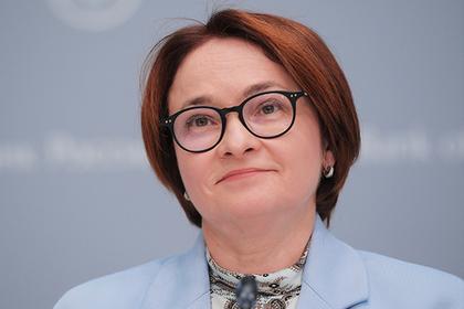 Центробанк высказался об угрозе изоляции России