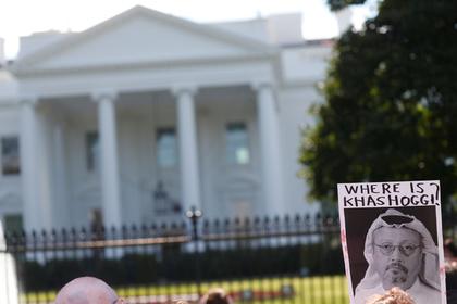 Саудовская Аравия признала смерть журналиста в своем консульстве