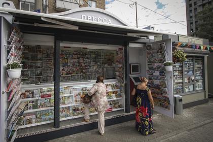 В России выяснили степень доверия к прессе