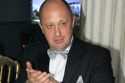Приближенных бизнесмена Евгения Пригожина заподозрили в криминале