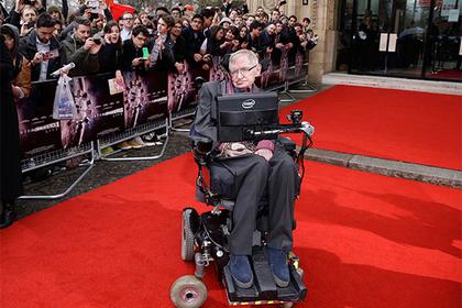 Инвалидное кресло Стивена Хокинга уйдет с молотка