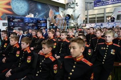 На слежку за курсантами в интернете потратят полмиллиарда рублей