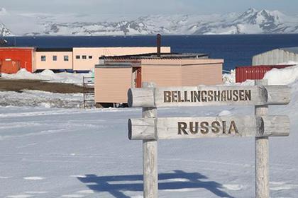 Россияне устроили поножовщину на научной станции в Антарктиде