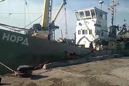 Арестованное Украиной российское судно «Норд» пустят с молотка