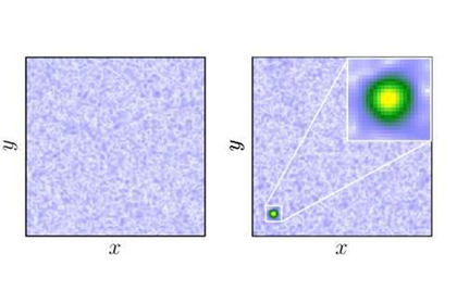 Предсказано существование экзотических «частиц» размером со звезду