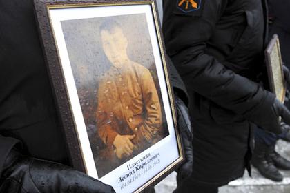 В Североморске торжественно захоронили останки погибших в годы войны летчиков