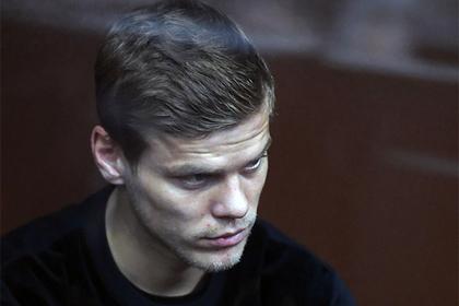 Болельщики заплатили за письма Кокорину в СИЗО больше сотни тысяч рублей