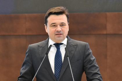 Губернатор Подмосковья вручил награды детям-героям