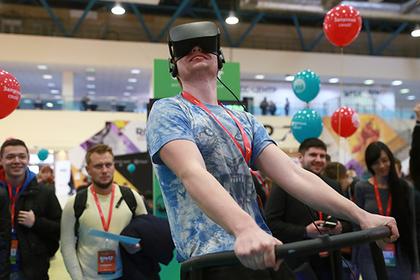 В Санкт-Петербурге пройдет конференция о меняющих жизнь технологиях