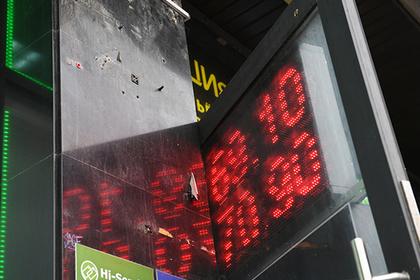 Рублю предсказали падение