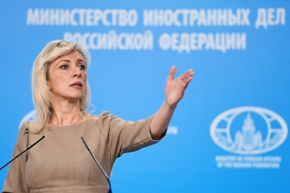 http://icdn.lenta.ru/images/2018/11/10/13/20181110133854031/pic_c8a59a26d68ab324423da5b0bb40513a.jpg