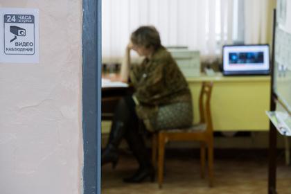 http://icdn.lenta.ru/images/2018/11/12/20/20181112201623084/pic_2947da2b357bb58f609a67626fb71fd7.jpg