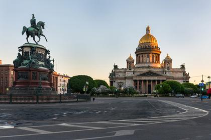 Назван самый «добрый» город России