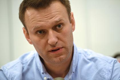 Навального не пустили за границу