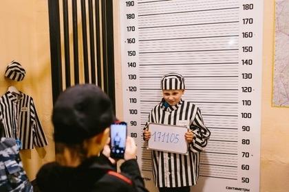 Полицейские приготовили детям тюремную робу