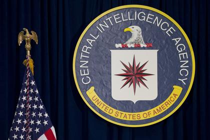 ЦРУ уличили в разработке «сыворотки правды»