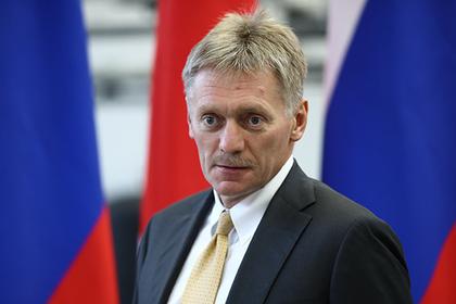 Кремль опроверг дрифт России на Восток