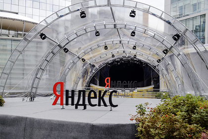 Названа дата презентации секретного телефона «Яндекса»